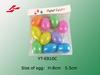 Pearlized color, 10pcs/bag easter toys PP plastic egg capsule