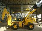 7ton backhoe loader wheel excavator/Backhoe Loader with low price
