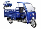 200cc Cargo Tricycle Three Wheel Motorcycle with Driver Canopy