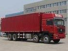 20 Ton SHACMAN heavy sealed box truck