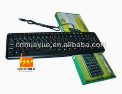 lastest computer keyboard usb 2.0