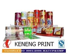 boppcppnypaペットフレキシブルプラスチック包装材料