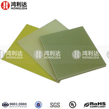 FR4 epoxy glass sheet for PCB