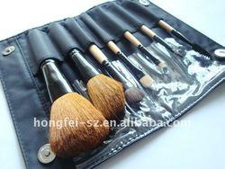Nylon Make Up Brush Bag