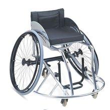 Basketball Forward Sports Wheelchair