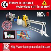 EPEG-75 Polyethylene Foam Pipe Machine