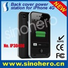 Back cover battery for iPhone 4/4s--1600mAh built in battery