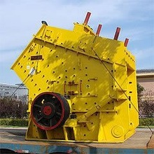 Impact Rotary Crusher Machine For Hot Sale At Competive Price