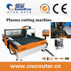 metal cutting cnc plasma machine/cnc plasma machine distributor wanted