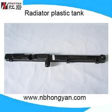 Auto Radiator Plastic Tank for car DAIHATSU CHARADE,OEM:1640087F30