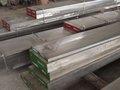 kunststoffformenstahl platte 30crmnsini2a made in china