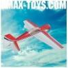 gp-gp002 YAK54 100CC rc gas airplane engines