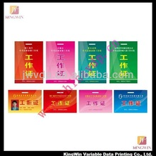 Red Color Rectangle Shape Certificate Holders Sample