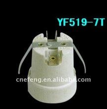 e27 lamp base cap