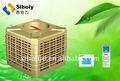 Eco- ambiente azotea unidad de aire acondicionado con la aprobación del ce