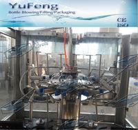 Beverage rotary bottle washing line