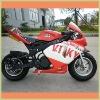 2011 new style pocket bike