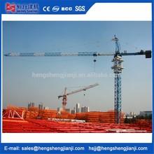 China building crane 8 ton Tower crane