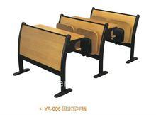 Metal folding commercial wood high school furniture classroom chairs YA-006