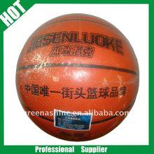 7# promotion PU lamunation basketball