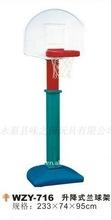 Child Funny Shot Basketball Ring