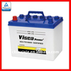 The Most Reliable Dry Charge Starter Lead Acid Battery for Vehicles with JIS Standard 48D26R 12V50AH