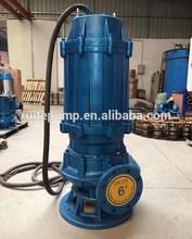submersible centrifugal sewage pump