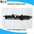 Radiador Auto tanque de plástico para ford, Piezas de coches para escort, Oem : 1029459