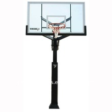 Basketball System (Stand) Goal