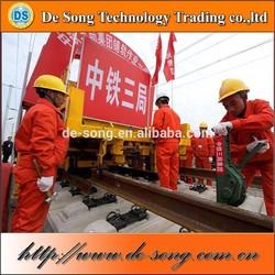 60kg Steel Rail