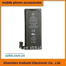 mobile phone battery for 4G Battery