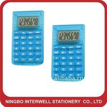 PU soft calculator