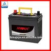 Sell MF46B24R 12V45AH Power storage battery