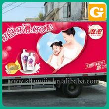 Car Logo Sticker at Low Price