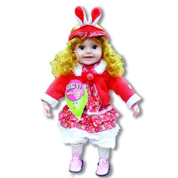 hot sale 23' intelligent musical Doll cute girl baby