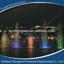 Amusement Park Derocation - Music Lighted Fountain