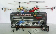 large 3ch metal gyro rc helicopter