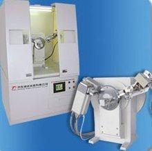X-ray analyzer (XRD)