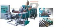 SLW-2000 LLDPE Plastic Stretch Film and Cling Film Making Machine