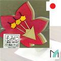Japonês doce e doce utensílios washi bases para copos de papel pinos etc