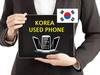 Korean A grade secondhand mobile phone