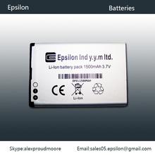 Israel 2014 new desgin lead acid battery