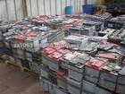 Used Battery 12V 7AH