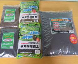 Japanese and Popular black soil