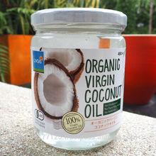 Organic Certified Virgin Coconut Oil