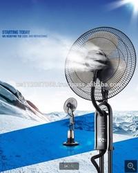 16inch mini water mist fan/electric water spray fan/water mist fan for home