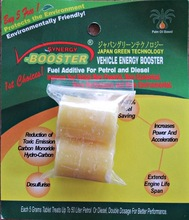 V-Booster Energy Booster - Saves fuel and boosts engine power
