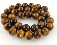 Prices Of Tiger Eye Beads AAA Grade Gemstone Natural Yellow Color Stone Round Bead
