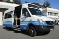Bus: neue und gebrauchte Luxus mercedes sprinter reisebus