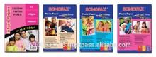 Sonofax Inkjet Photo Paper - Glossy